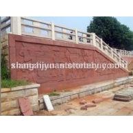 红砂岩浮雕