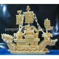 广东玉器龙船销售 黄玉龙船(QQ:504050968)