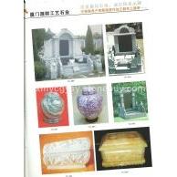 墓碑 骨灰盒