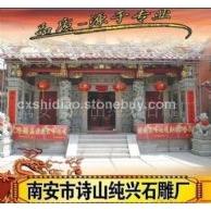 浮雕龙柱/宗教石雕/寺庙古建/道教工艺品/