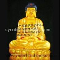 辽宁铜佛、铜雕佛像、佛像雕塑、铜佛雕刻、同铸佛像、神工神将雕刻如来佛像