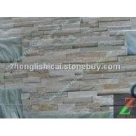现货供应金线木纹文化石