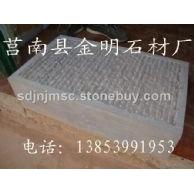 紫沙石,紫沙岩,紫石石材,板材,路边石,荔枝面,浮雕石