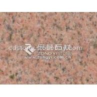 莎利士红花岗岩