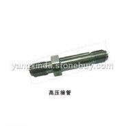 水刀配件-高压接管