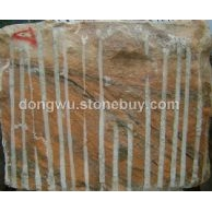 供应:晚霞红荒料 大板 规格板 边角料 毛板  天然大理石