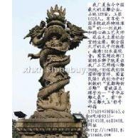 石雕九龙壁,华表龙柱中华柱,龙文化壁,龙戏珠戏水,蟠龙等各种龙型石雕