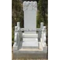 汉白玉浮雕套碑