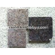 七彩啡石材条板