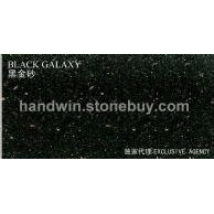 黑金砂 black galaxy