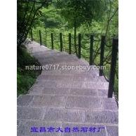 青石板阶梯