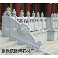 供应石雕护栏 栏杆 浮雕栏杆 建筑材料 石雕