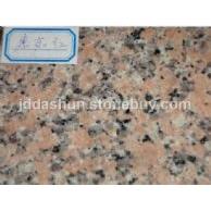供应优质石材—惠东红