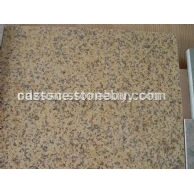 越南黄石材