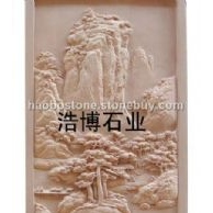 沙岩雕刻 黄砂岩浮雕 石雕 牌匾 山水雕刻