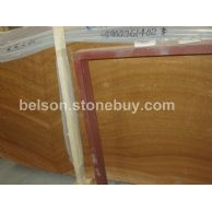 皇室木纹大板