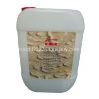 ASTONE石材防护剂