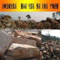 怪石 堆假山石材 大量供应 欢迎咨询