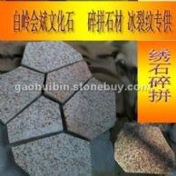 3 锈石 园林铺路石材 黄锈石碎拼石材 绣石火烧面乱拼 专业制造 值得信赖