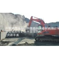 沂蒙青石材开采制造商
