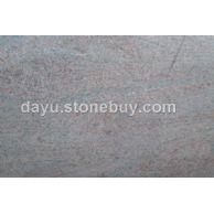 幻彩红石材板材