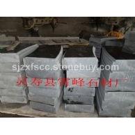 中国黑压顶石