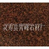 高粱红石材