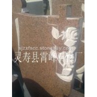 兴县红俄式墓碑