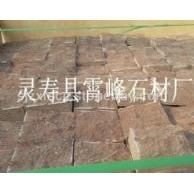 兴县红石材自然面