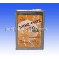 JSC1600防护剂