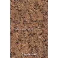 FDB-324 金麻石
