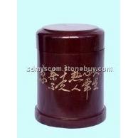 新款木鱼石茶罐