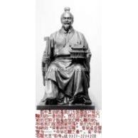 石雕鲁班像,鲁班文化柱,老子墨子孔子寿星毛泽东白求恩雷锋校园雕塑