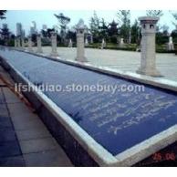 石碑刻字,中国蓝刻字,中国黑刻字,济南青刻字
