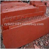 中国红花岗岩1号红 中国红花岗岩报价(价格) 四川红花岗岩 川红花岗岩