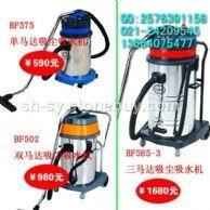 吸尘器、吸尘吸水机、干湿两用吸尘机