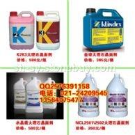 大理石晶面剂、石材晶硬剂、大理石养护剂