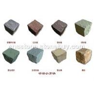 小料石,小方块。红砂岩。黄砂岩。紫砂岩