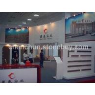 2012首屆中國塞北國際石材博覽會