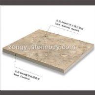 卡布奇诺石砖