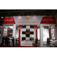 上海展会圆柱