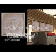 雅典娜艺术背景墙装饰板B037