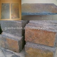 2 天然板岩锈色瓦板 专门装饰别墅屋顶 高端 尊贵 厂家直销 绝对低于市场价格 量大优惠