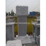016号公墓