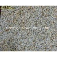 荒料石材G682锈石
