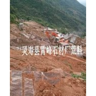 河北幻彩红矿山、直销幻彩红木纹花岗岩、幻彩红毛料