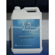 油性防护剂Y-11