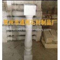广西汉白玉天然大理石花瓶栏杆(方头款式)