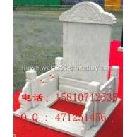 大理石墓碑雕刻 花岗岩墓碑 石雕墓碑 石碑 加工定做墓碑汉白玉