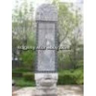 天青石墓碑